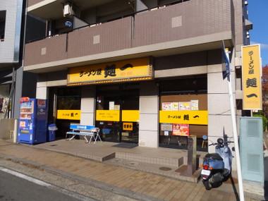 Menichinakamachidai00