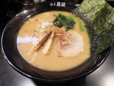 Menyakurokohigashikanagawa04