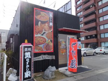 Kimuzukashiya00