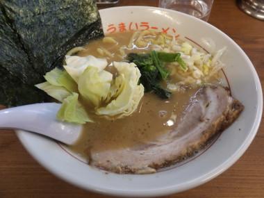 Syoufukuhonten01