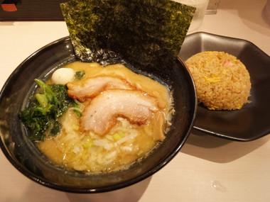 Goruyaisezaki02