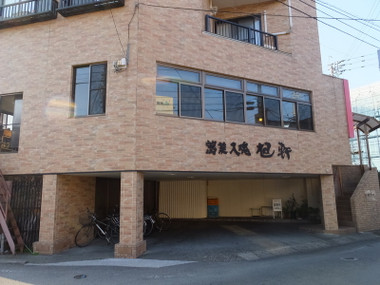 Asahikenhonten00
