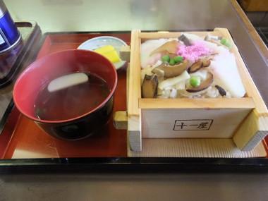 Jyuuichiyahonten02
