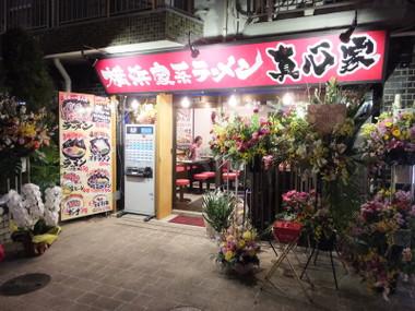 Magogoroyaookurayama00