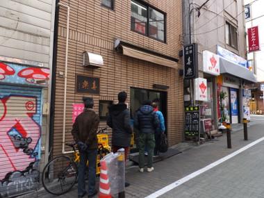 Shibuyakiraku00