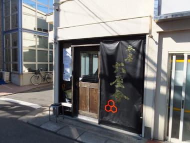 Rokurinsyahonten00