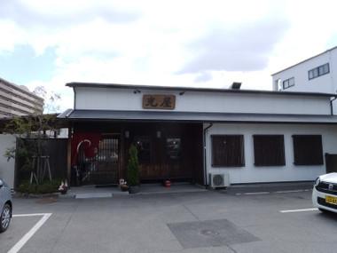 Hikariyaimabari00