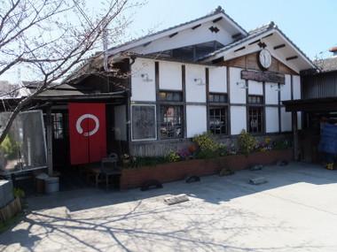 Matsuyamabunkou00
