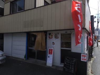 Ichifuyu00