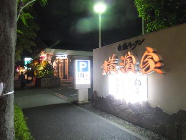 Yokohamayanaruse00
