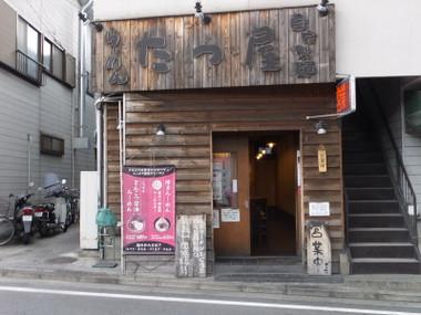 Tatsuyanagata00