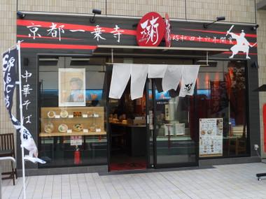 Tentenyuuooimachi00