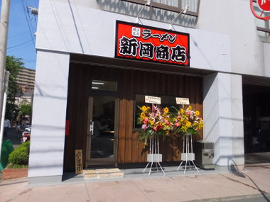 Shinokasyouten00