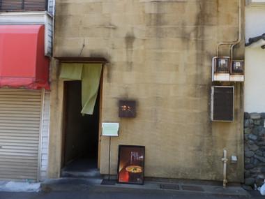 Watanabe00