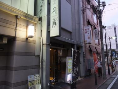 Kazukurakannai00