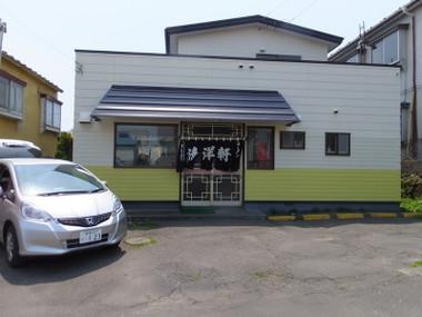 Seiyoukenmuroran00