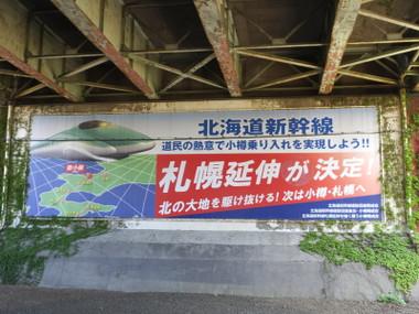 Minamiotaru03