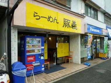 Butayoshi00
