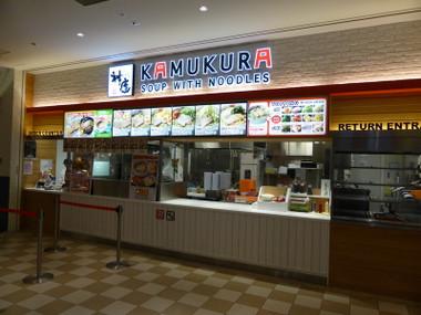 Kamukuraminatomirai04