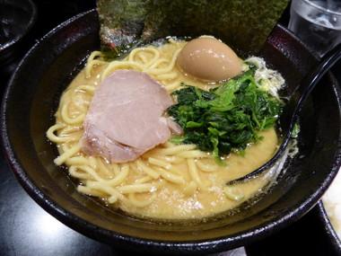 Machidaharutan01