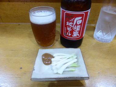 Shimasobaichiban01