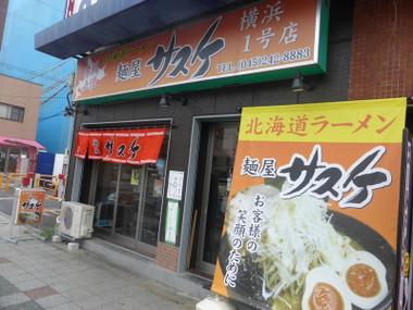 Menyasasukeyokohama03