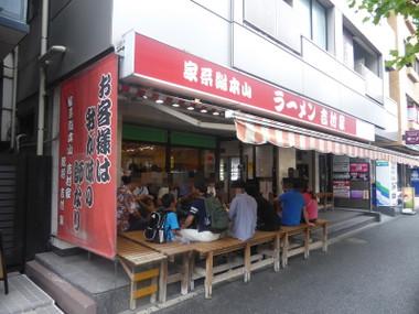 Yoshimuraya16