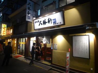 Taisyoukenyokohamanishiguchi05