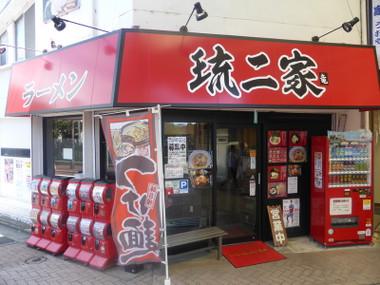 Ryuujiya05