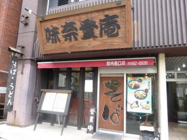 Minatoankannaiminamiguchi00