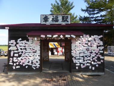 Koufukueki01_2