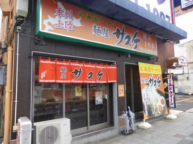 Menyasasukeyokohama05