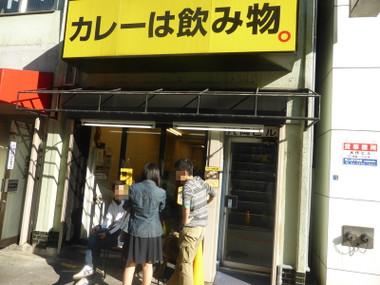 Carrywanomimonoakihabara00