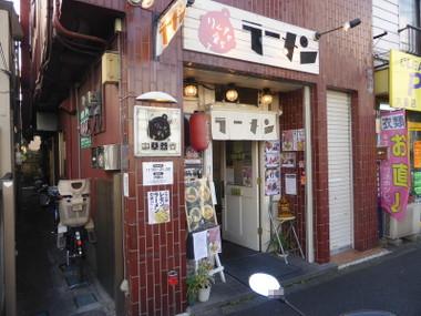 Rinsuzu00