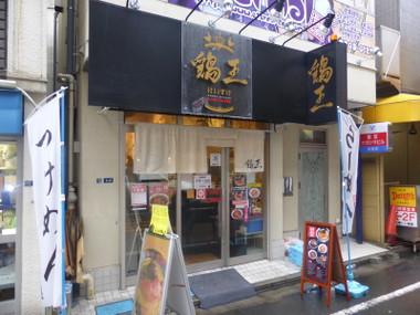 Keisuketoriou00