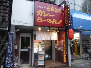 Menyacocoichiakihabara00