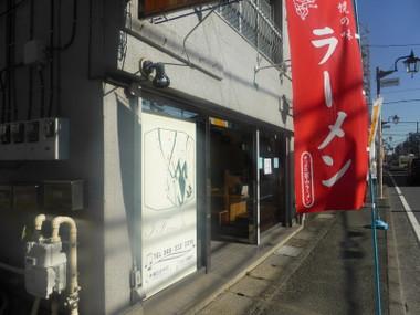 Sappororamenkuro00