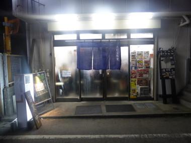 Kujirasyokudou00