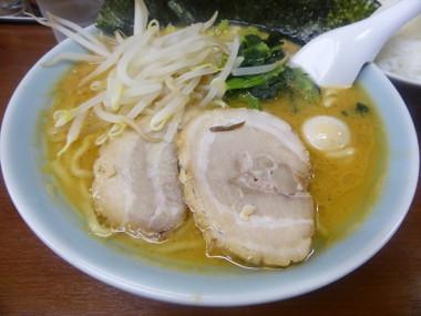 Sangokuyakannai01