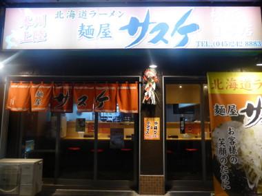 Menyasasukeyokohama15010900