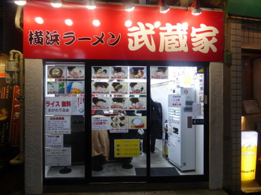 Musashiyakikuna15013000