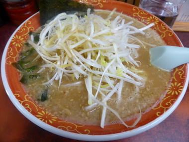 Nagahamaya15020101