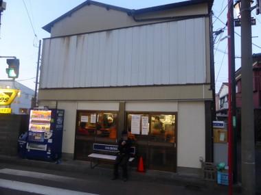 Igamiso15021000