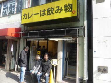 Carrywanomimonoakihabara15022100
