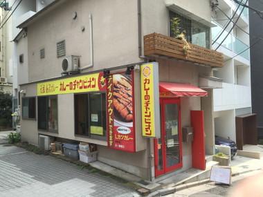 Carrynochampionkoujimachi15031400