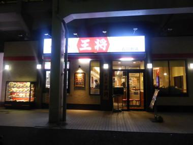 Gyouzanooushyouishikawachyou1503200
