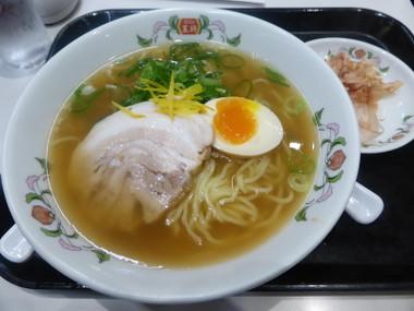 Gyouzanooushyouishikawachyou15032_4