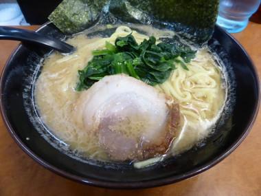 Tsurugamineya15032901