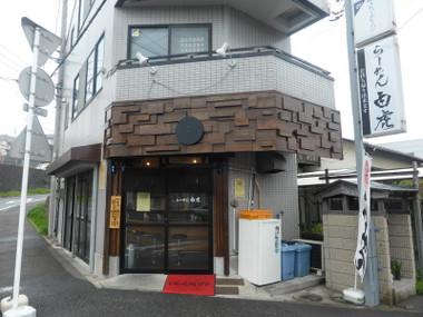 Ramenshirotora15040500
