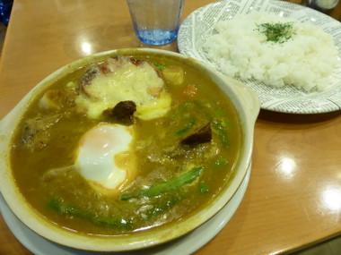 Kikuyacurry15042601